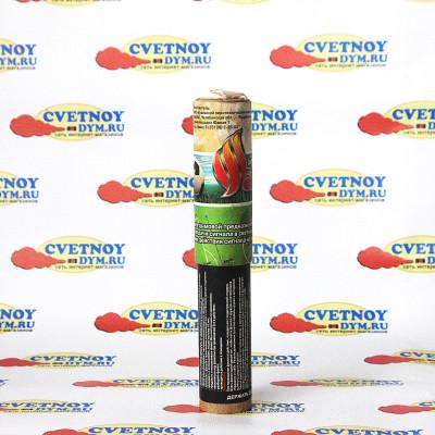Купить Факел дымовой ФДЧ в Нижнем Новгороде
