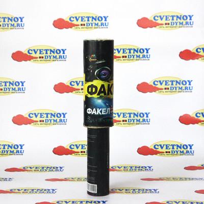 Купить Факел дымовой в Нижнем Новгороде