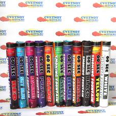 Цветной дым 60 сек