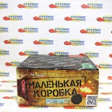 Салют Маленькая Коробка 100 залпов, калибр 20мм