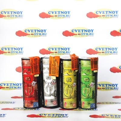 Купить Чешский дым RDG-1 (цвета в ассортименте) в Нижнем Новгороде