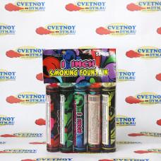 Цветной дым комплект из 5 цветов (Maxsem, 60 сек)