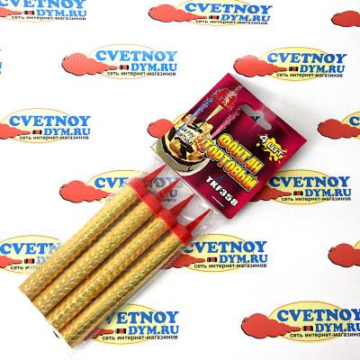 Купить Тортовые свечи 12 см (4шт/уп) в Нижнем Новгороде