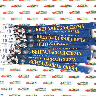 Купить Бенгальские свечи 70 см (5шт) в Нижнем Новгороде