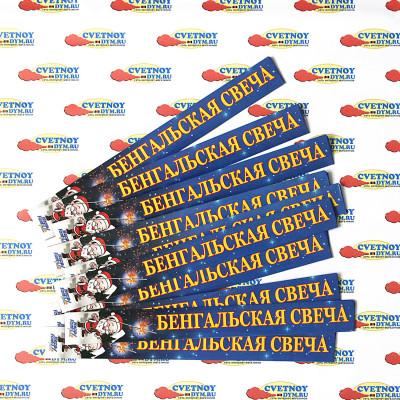 Купить Бенгальские свечи 40 см (6шт) в Нижнем Новгороде