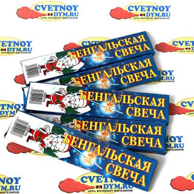 Купить Бенгальские свечи 17 см (10шт) в Нижнем Новгороде