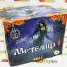 Купить Салют Метелица (30 залпов, 25 мм) в Нижнем Новгороде
