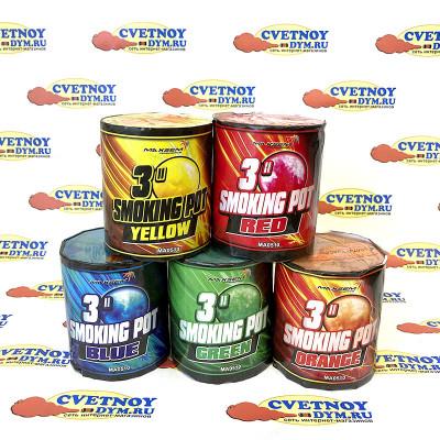 Купить Цветной дым Smoking Pot 60 сек в Нижнем Новгороде